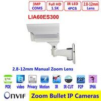 HD 3MP 2048*1536 P низкой освещенности Сенсор IP Камера ONVIF Руководство переменным фокусным расстоянием зум 2.8 ~ 12 мм smart безопасности P2P Street наблюдени...