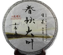 Promotion! 500g chinese raw the Puer tea pu er Yunnan Puerh Tea Brick puerh Puer tea for weight loss health care