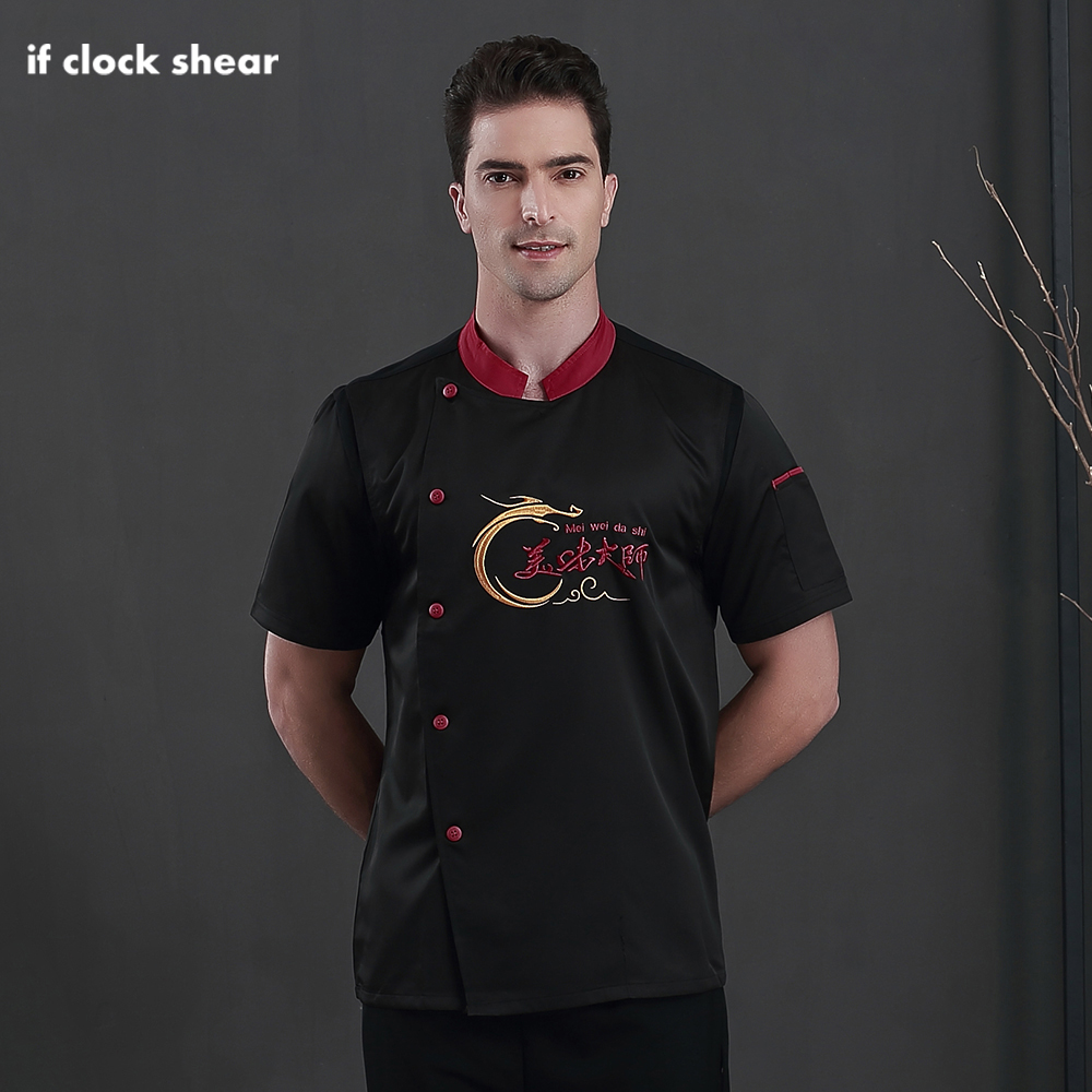 High Quality Unisex Short Sleeves Restaurant Chef Uniforms Catering Cooker Shirt Hotel Kitchen Work Jackets Bakers Cook Workwear