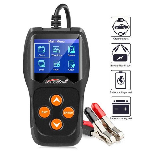 バッテリーテスター12v自動車負荷車デジタルバッテリーアナライザー電池スキャナ多言語車両バッテリー診断ツール