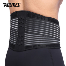AOLIKES Lumbar Support Waist Back Strap Compression Springs Supporting For Men Women Bodybuilding Gym Fitness Belt Sport Girdles