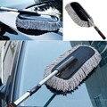 Многофункциональный Микрофибры Пыль Щетка Для Очистки Тряпкой Шваброй Тряпкой Авто шайба Инструмент Воск Кисти Поставки Для Audi A6 A4 VW BMW