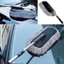 Multifunktionale Mikrofaser Auto Staub Reinigungsbürste Duster Mopp Auto Duster waschmaschine Werkzeug Wachs Bürste Liefert Für Audi A6 A4 VW BMW