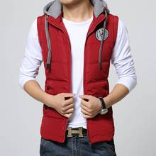 #4127 Sleeveless hoodie vest Brand clothing Male vest Casual Waistcoat Veste homme Men down vest Colete inverno masculino