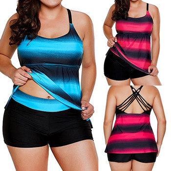 MUQGEW Brand Hot Women Beach Wear High Waist Bathing Suit Plus Size Swimwear Gradient Tankini Bikini Set Stripe Swimming Suits