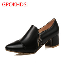 Big size 34-43 high quality hot sale 2017 new style women casual slip on  autumn spring black color pointed toe oxfords shoes