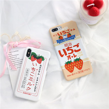 Japan Strawberry Milk Phone Case For iphone 7 plus e X 8 6s 6