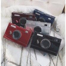 Ins 3d Camera Chain Crossbody Bag Pu Leather Box Ba