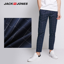 Jack Jones JackJones Elastic lycra business check suit pants Men Slim Fit Trousers