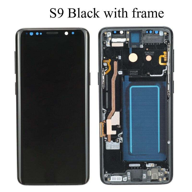 S9 Black Frame