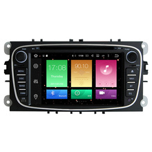 Android 6.0 Octa Cores 2G RAM Car DVD Player For FORD/Focus/S-MAX/Mondeo/C-MAX/Galaxy 2 Din 7 Inch 3G/4G Wifi 32G ROM GPS Radio