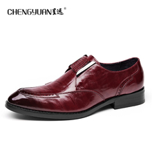 Men's leather flat dress shoes for men Bullock carved metal black wine red buckle wedding business party leather shoes