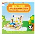Многофункциональный обучающие деревянные магнитные головоломки игрушки для детей, дети деревянные головоломки ребенка стираемую чертежной доске