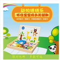 Multifunctional educational wooden magnetic puzzle toys for children, Kids wood jigsaw baby's erasable drawing board