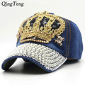Luxury Women Baseball Cap Brand Bling Crown Pearl Sequins Hip Hop Cap Vintage Denim Snap Back Design Cap Casual Snapback Hat New