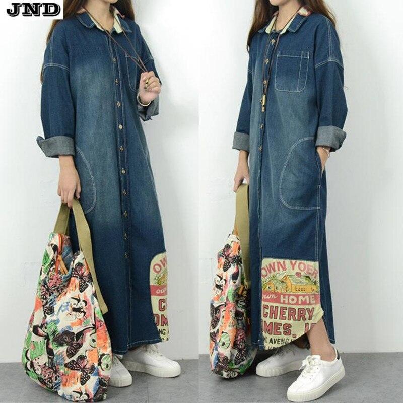 Free Shipping 2017 New Fashion Denim Long Coat For Women Plus Size Loose Jeans Outerwear Long