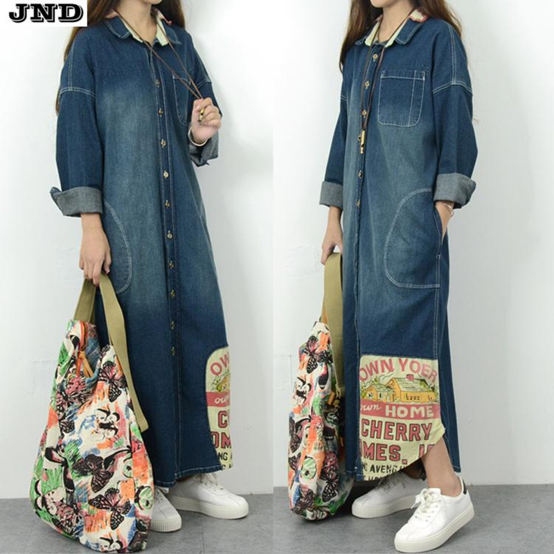Free Shipping 2020 New Fashion Denim Long Coat For Women Plus Size Loose Jeans Outerwear Long Sleeve Dresses Single-breasted