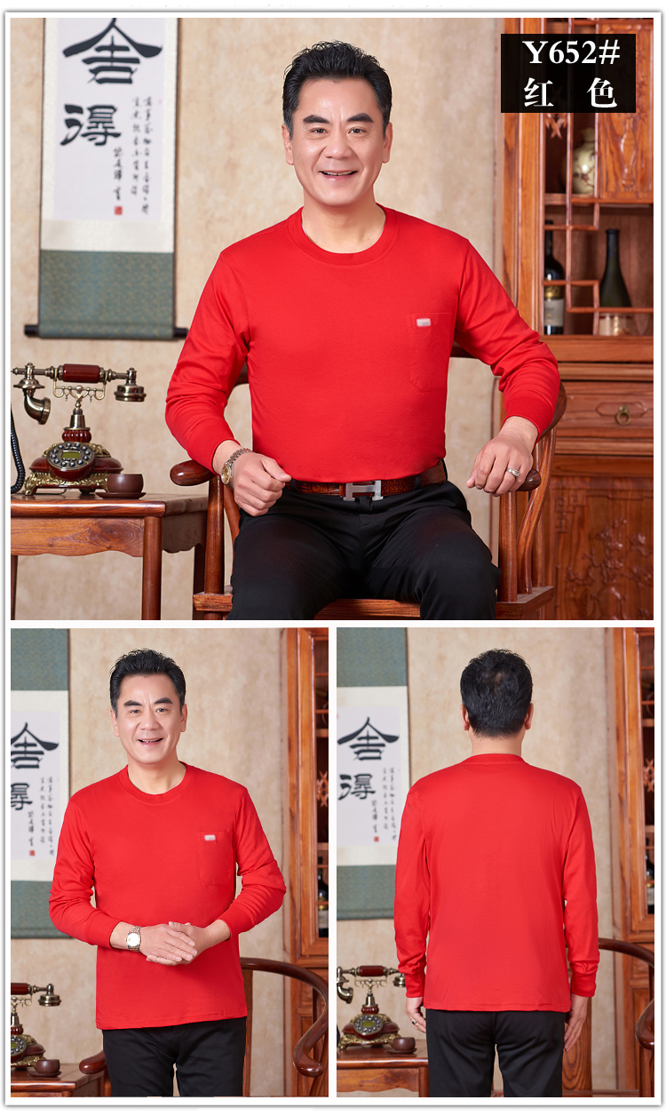Mature Man Casual Tshirt Red Gray Navy Blue Plain Colour Cotton Top Male Spring Autumn Comfort Daliy Tees Mens Leisure Tshirts Father Clothings (1)
