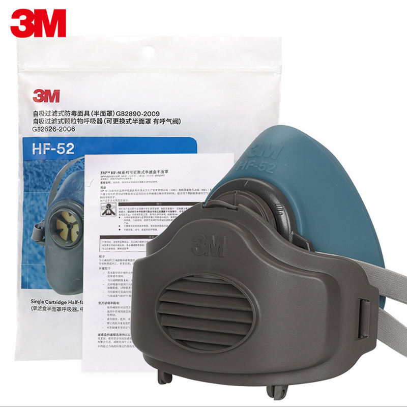 3MHF52 10pc3701Filter cotton Quality silicone Half Face Gas Mask KN95 Dust Anti industrial conatruction Dust pollen Haze poison in Chemical Respirators from Security Protection