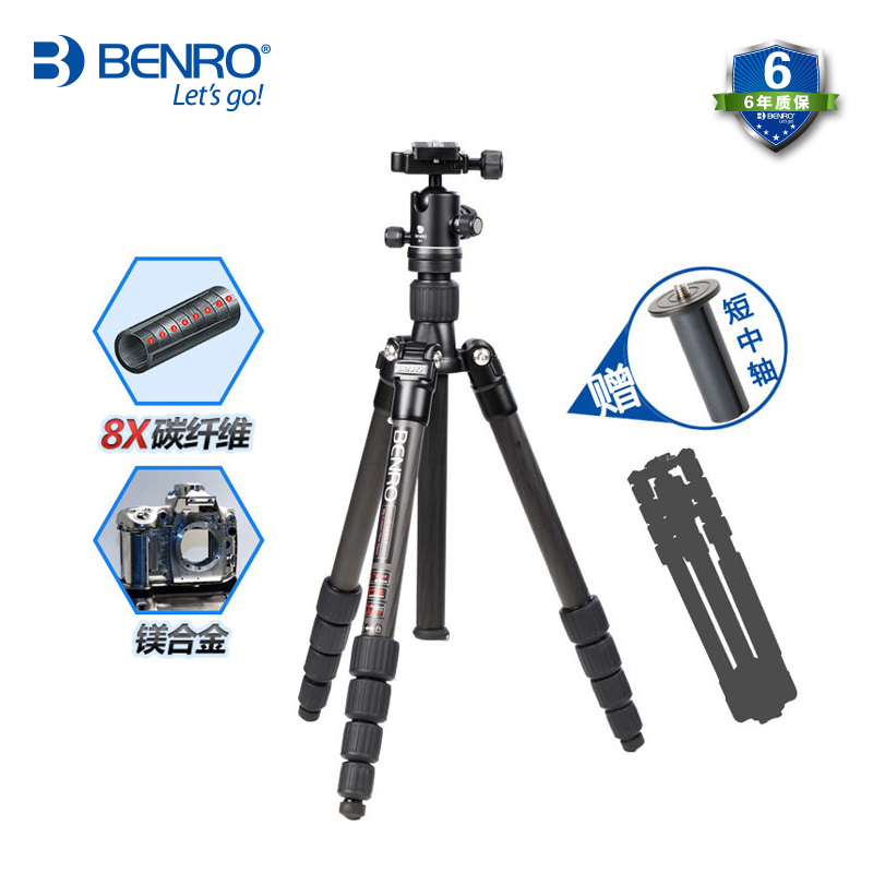 Benro C1690TB0 Tripod Carbon Fiber Flexible Tripods For Camera B0 Ball Head Carrying Bag Max Loading 8kg DHL Free Shipping benro pc0 head professional panoramas heads for camera magnesium alloy panhead panoramas clamp max loading 5kg dhl free shipping
