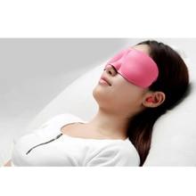 Eye Mask Тень Nap Обложка С Завязанными Глазами Спящая Тени Для Век Блиндер Глазная Повязка Для Путешествий