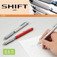 Uni Shift Mechanical Pencils 0.3/0.4/0.5/0.7/0.9 mm Retractable Tip Low Gravity Center Graphics Design M5 1010