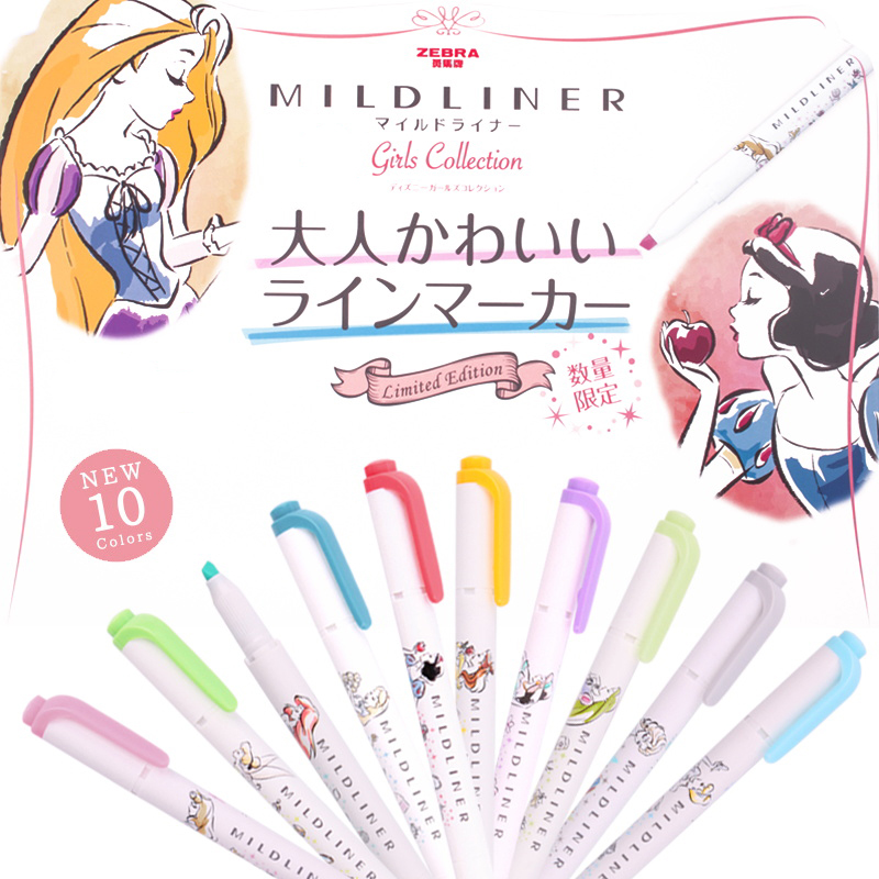 Japan Zebra fluorescent Highlighter pen WKT12 Mild liner Princess Double Head journal Highlighter pen color Mark pen KawaiiJapan Zebra fluorescent Highlighter pen WKT12 Mild liner Princess Double Head journal Highlighter pen color Mark pen Kawaii