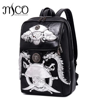 2018 Fashion Personality 3D Pirate Chinese dragon Embossing leather backpack high qualit Double bags hiphop man mochila male