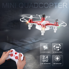 Syma X12S 4CH 6-Axis Gyro RC Helicopter Drones Quadcopter Mini Dron without Camera Indoor Toys Birthday Gift Kids