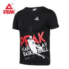 23d1f8e55a9 Pico 6-14 años Niños camisa deportiva de manga corta Tony Parker costar  serie niños Baloncesto deportes Jersey juventud adolesce.