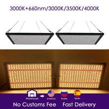 Светодиодный свет для выращивания квантовой платы LM301B 288 шт. чип полный спектр 240 Вт samsung 3000 K, 660nm красный Veg/Цветение state Meanwell драйвер