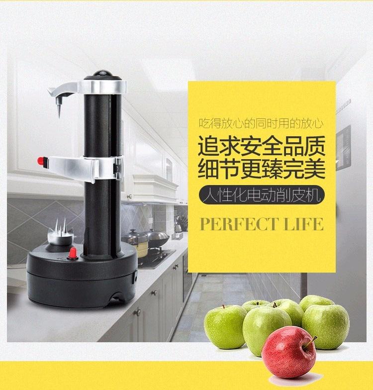 eb1fc22145b99 متعددة الوظائف الفولاذ المقاوم للصدأ الكهربائية مقشرة الخضار الفاكهة ...