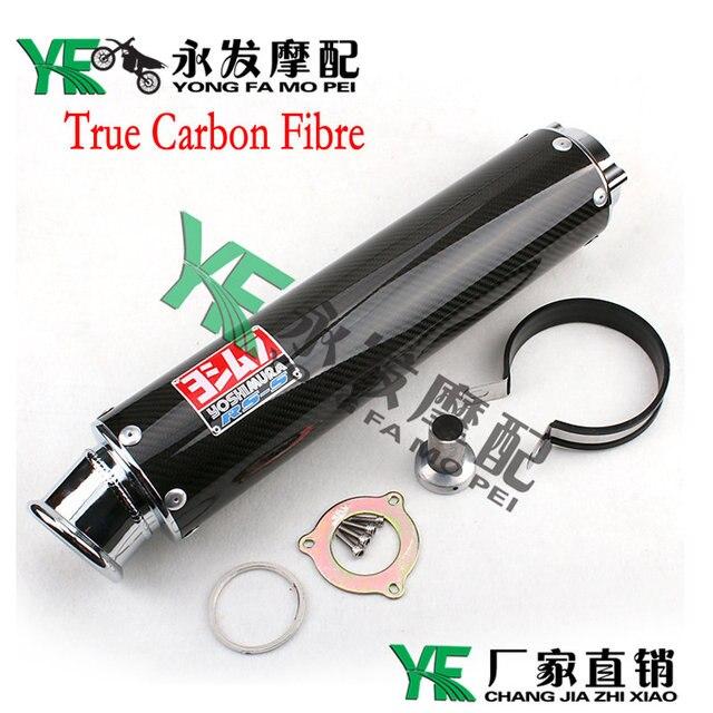 Real do carbono da motocicleta escape escapamento de moto CB400 VTEC CB-1 CBR23/29 VFR XJR400 escape da bicicleta da sujeira frete grátis