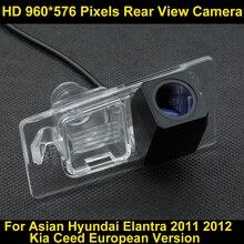 PAL HD 960 576 Pixels Parking Rear view font b Camera b font for Asian Hyundai