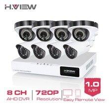 H. View 8-КАНАЛЬНЫЙ ВИДЕОНАБЛЮДЕНИЯ Система 720 P AHD ВИДЕОНАБЛЮДЕНИЯ DVR Система HD 8 ШТ. CCTV Камеры 1.0 Мегапикселей Enhanced ИК Безопасности Камера Нет HDD