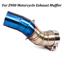 51mm Motorcycle Exhaust Muffler Modified Middle Connection stainless steel Link Pipe Slip on