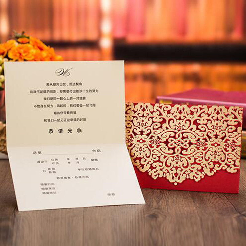 50 pieces/lot)Laser Cut Wedding Invitations Chinese Red Gold Flora ...
