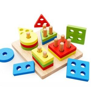 Image 3 - 15 سنتيمتر خشبية هندسية لعبة الاطفال الرياضيات مونتيسوري لغز مرحلة ما قبل المدرسة التعلم لعبة تعليمية ألعاب الأطفال للأطفال