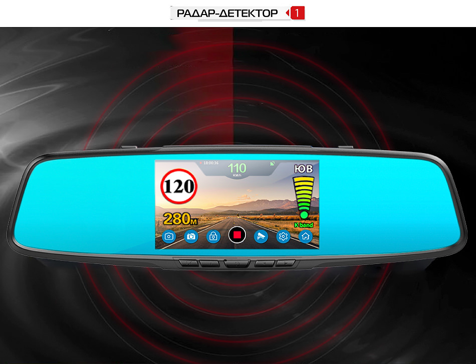 Ruccess Car DVR 3 in 1 Mirror Camera GPS Radar Detector Auto Video Recorder Full HD 1080P Dash Camera Dual Lens Rear View Camera (4)
