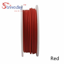 10 meters (32.8ft) 26AWG high temperature resistance Flexible silicone wire tinned copper wire RC power cord Electronic cable