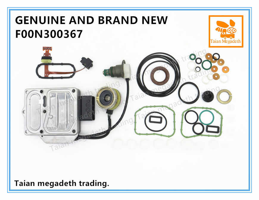 GENUINE AND BRAND NEW DIESEL VP44 FUEL PUMP PARTS SET CONTROL UNIT F00N300367 ( 1467045031 + 1467255103 + 1467045046 )