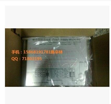Комплектующие для лифта XAA25302AC15 XAA25302AE1 jiaoding