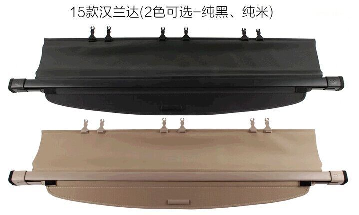 Free shipping 2015  Highlander special modified car trunk cover material curtain separated block Security Shield Cover car rear trunk security shield cargo cover for volkswagen vw tiguan 2016 2017 2018 high qualit black beige auto accessories