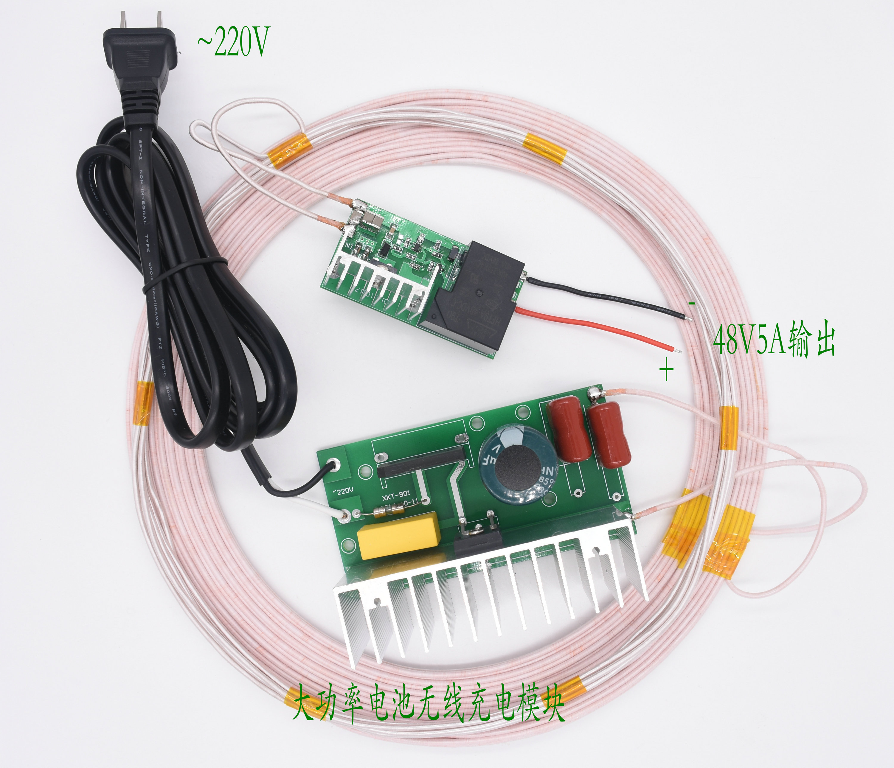 48V 5A High Power Wireless Charging Module, Wireless Transmission Module, Wireless Power Supply Module XKT901-06 5v1 5a high current wireless charging module power supply module ic chip solution