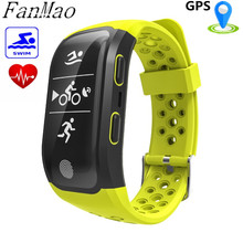 Fanmao новый GPS Смарт Браслет монитор сердечного ритма IP68 Водонепроницаемый плавать спортивные Smart Band Мода Большой Экран фитнес-браслет