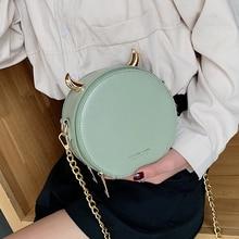 ETAILL 2019 HOT Circular Design Fashion Women Shoulder Bag PU Leather Round Women's Crossbody Messenger Bags Barrel Shape Bags все цены