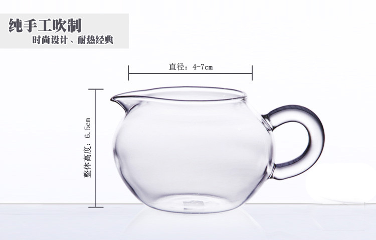 1PC 250ml Transparent heat-resistant glass fair cup parts special offer Kung Fu glass tea cup JN 1028