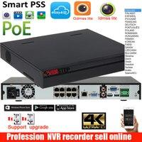 Многоязычная 8CH POE NVR NVR5208 8P 4KS2 8CH POE порт 1U 4 К и H.265 NVR до 12MP разрешение DHI NVR5208 8P 4KS2 с логотипом