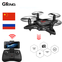 Gteng Dron quadrocopter with camera fpv drone quadcopter remote control helicopter micro mini droni rc toys quad copter T911W