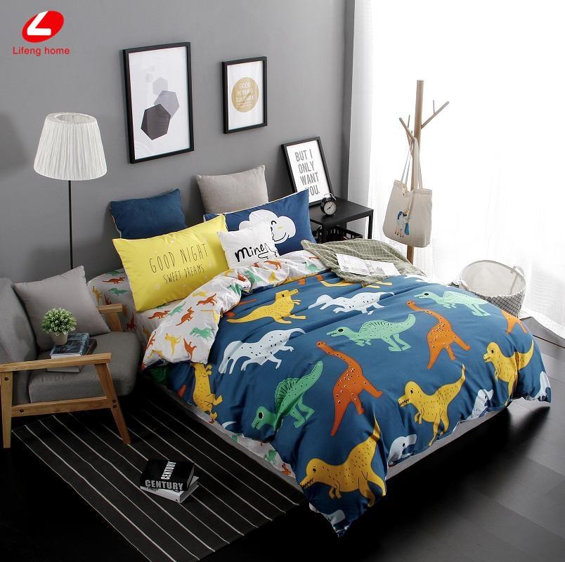 Lifeng Home 2017 New Duvet Cover Set Dinosaur Bedding Set